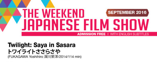 The Weekend Japanese Film Show in September  Twilight: Saya in Sasara