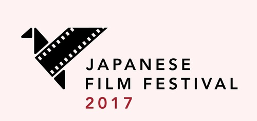 [APPLICATION CLOSED] Japanese Film Festival 2017