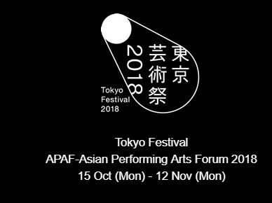 [APPLICATION CLOSED] : Asian Performing Arts Forum ( APAF ) 2018