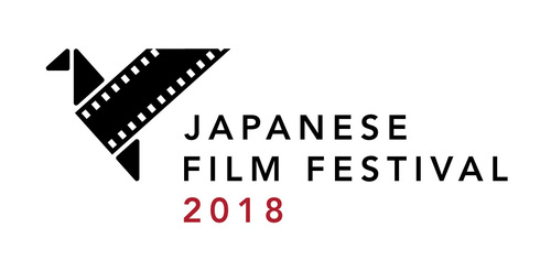 Japanese Film Festival in Northwest Malaysia, 2018