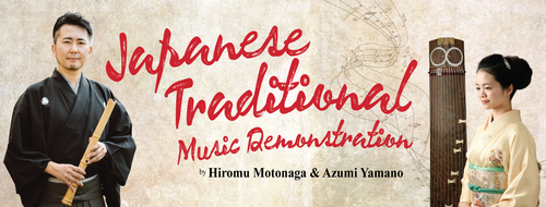 Japanese Traditional Music Demonstration
