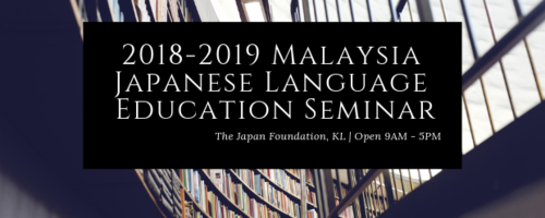 2018-2019 Malaysia Japanese Language Education Seminar