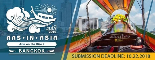 [APPLICATION CLOSED] The Japan Foundation Travel Support for Attendees to the 2019 AAS-in-ASIA CONFERENCE in Bangkok