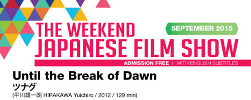 THE WEEKEND JAPANESE FILM SHOW IN SEPTEMBER ? UNTIL THE BREAK OF DAWN