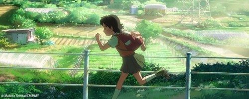 The Weekend Japanese Film Show in July - Children Who Chase Lost Voices 星を追う子ども
