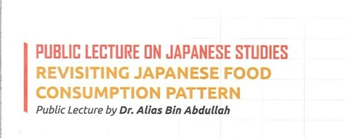 Public Lecture on Japanese Studies