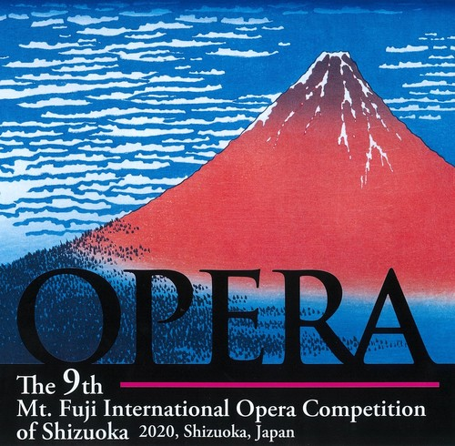 The 9th Mt. Fuji International Opera Competition of Shizuoka