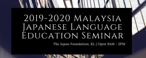 2019-2020 Malaysia Japanese Language Education Seminar