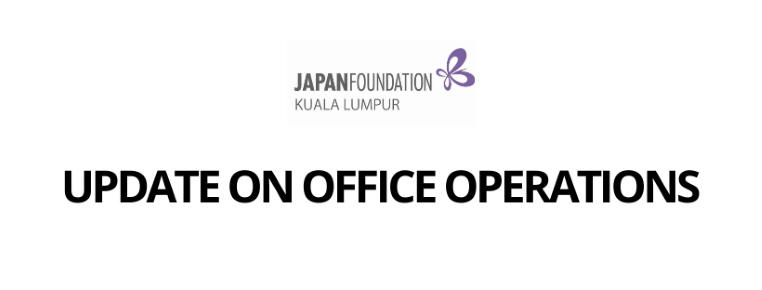 OFFICE OPERATIONS NOTICE