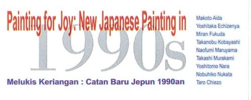 Painting for Joy: New Japanese Painting in 1990's