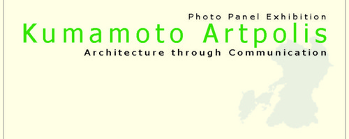 """Kumamoto Artpolis: Architecture through Communication"" Exhibition"
