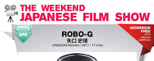 THE WEEKEND JAPANESE FILM SHOW IN APRIL ? ROBO-G