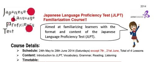 4-lessons (May-June) Japanese Language Proficiency Test (JLPT)