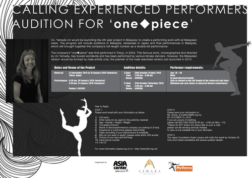 "[AUDITIONS] ALL-MALE MALAYSIAN CAST OF ""ONE◆PIECE"""