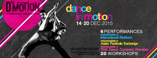 d'MOTION International Dance Festival