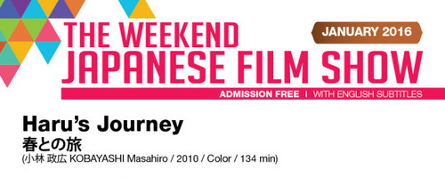 THE WEEKEND JAPANESE FILM SHOW IN JANUARY ? HARU'S JOURNEY