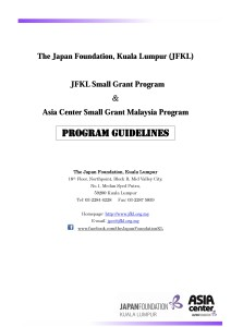 2015 GRANT PROGRAM GUIDELINES coverpage